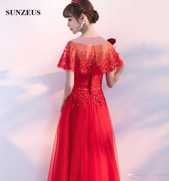 مدل لباس کره ای نامزدی 2019