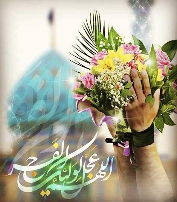 عکس برای دعای ظهور امام زمان به مناسبت نیمه شعبان