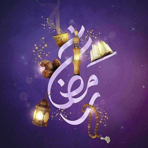عکسی بسیار شیک مخصوص رمضان برای پروفایل شبکه های اجتماعی
