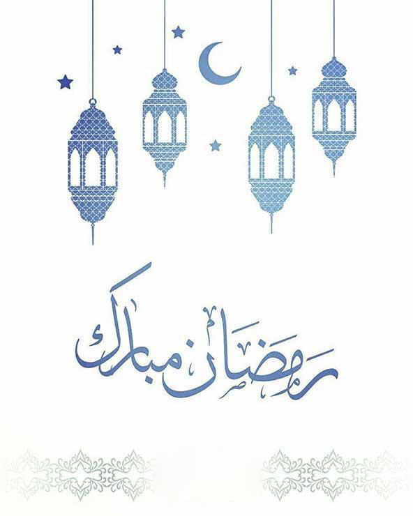 تصویری با زمینه روشن مخصوص رمضان