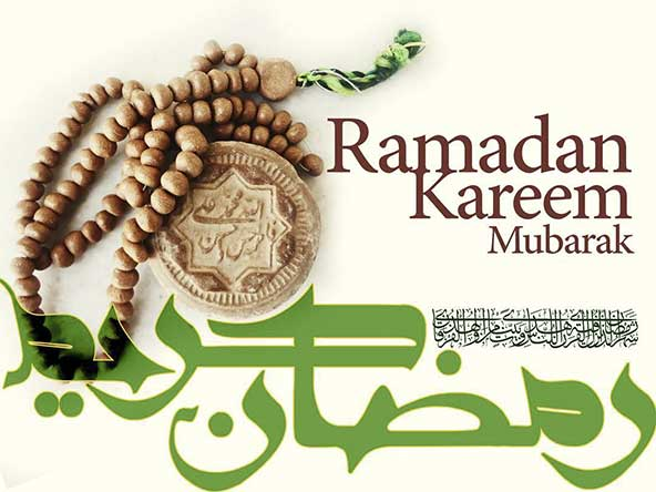 پروفایل با متن فارسی انگلیسی برای تبریک ماه مبارک رمضان