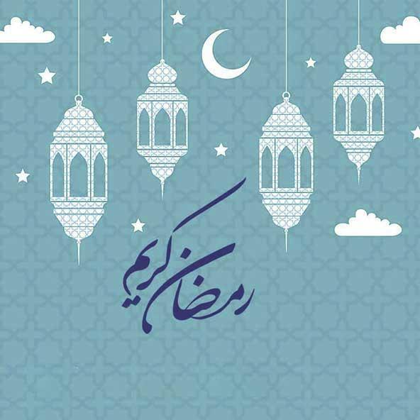 عکسهای جدید و زیبا با عبارت رمضان کریم