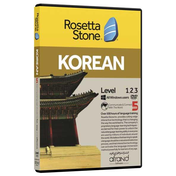 نرم افزار آموزش کره ای